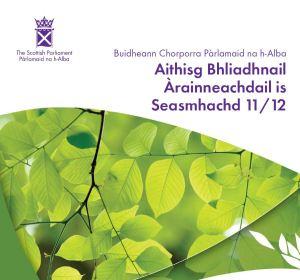 Aithisg Bhliadhnail arainneachd na Pàrlamaid