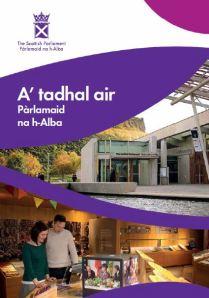 a' tadhal air