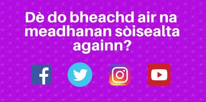 social-media-survey-twitter-1-2